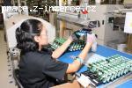 Operátor výroby, pozice pro muže i ženy